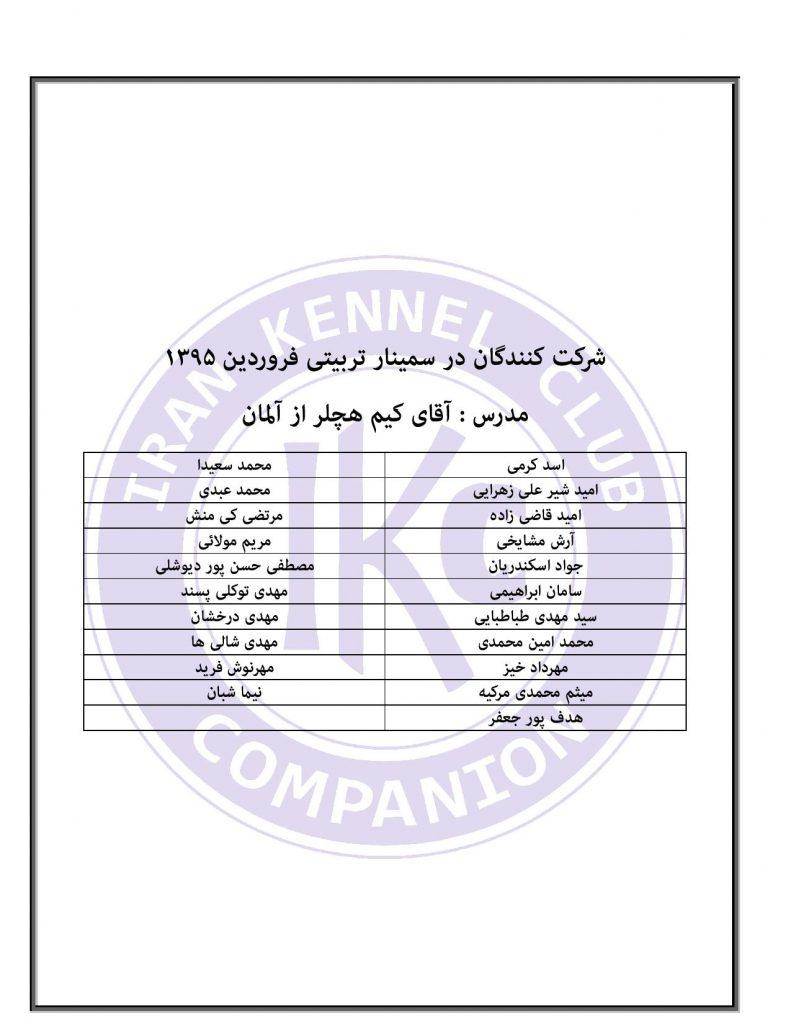 SHERKAT KONANDEGAN-page-003