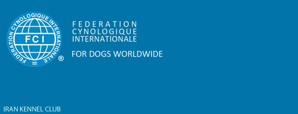 (FCI (Fédération Cynologique Internationale